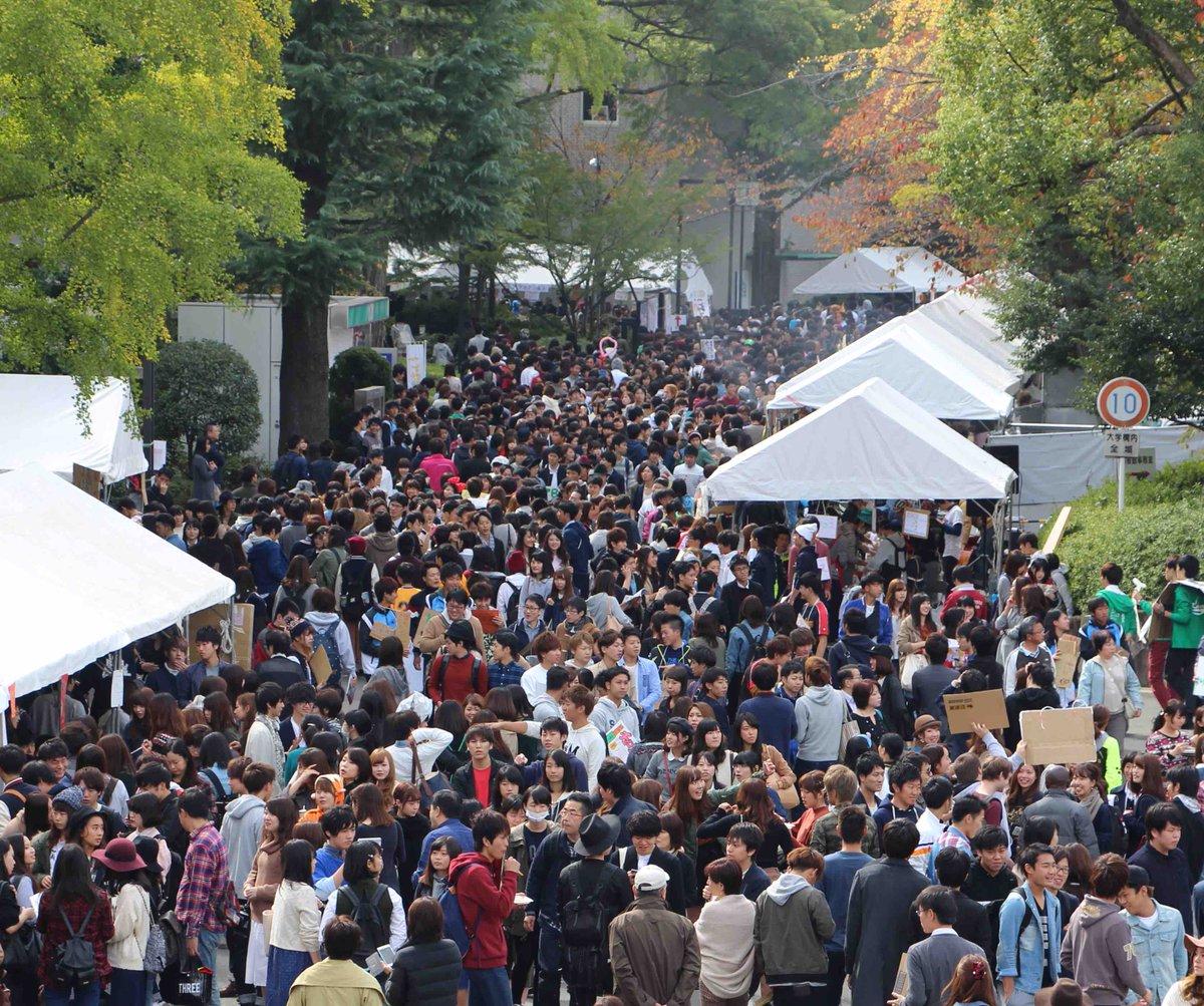 関西大学千里山キャンパスが女子...