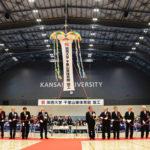 千里山東体育館竣工式