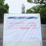 関西大学休講