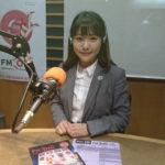 河野早紀さん(FM OH!提供)