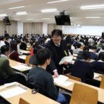 関西大学2019年度入試