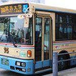 関西大学行バス