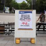 関西大学正門