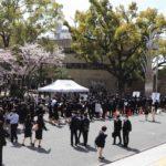 関西大学入学式2